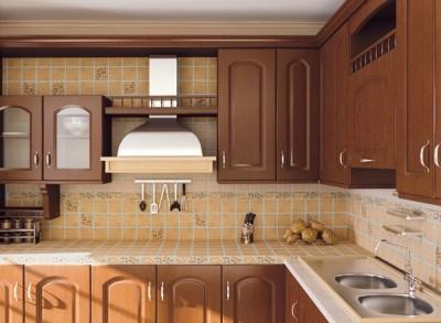 Podlahová dlažba do kuchyně